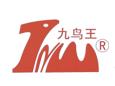 湖北九鸟王防水材料有限公司