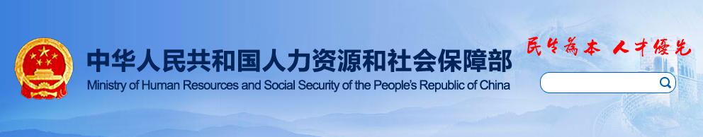 """人社部:""""防水工""""拟于12月31日前退出职业资格目录!"""