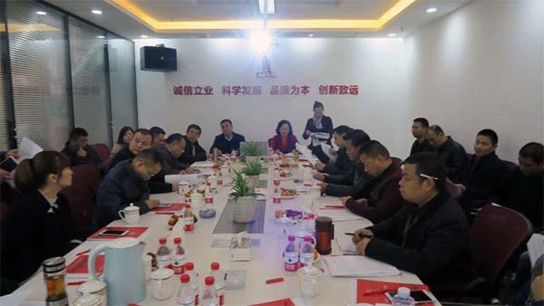 凝聚共识促发展 湖北省建筑防水协会第二次会长办公会在汉召开