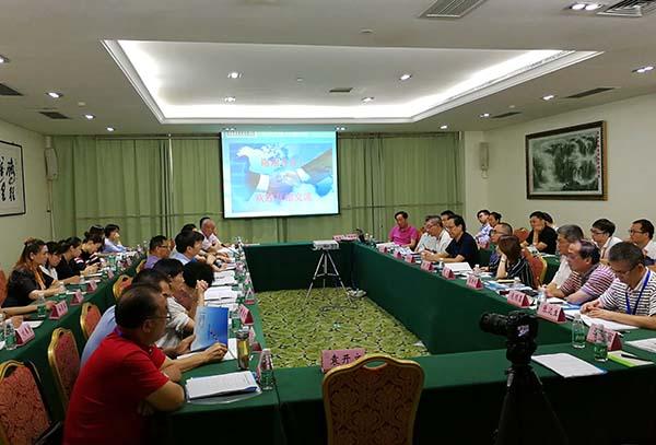 《湖北省建筑防水工程技术规范》专家研讨会成功召开