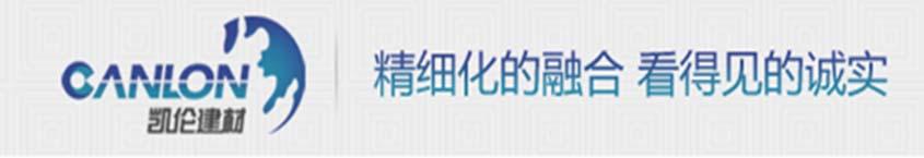 江苏凯伦建材股份有限公司